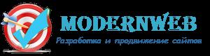 Веб-студия ModernWeb